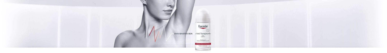 Модел на Eucerin показва подмишницата си