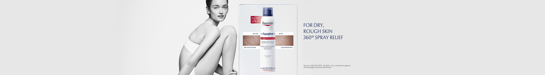 Eucerin Aquaphor Body Ointment Spray home stage teaser