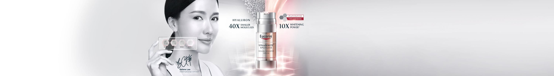 Ultrawhite spotless product