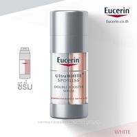 Hyperpigmentation serum from Eucerin